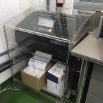 Kutija za zaštitu od buke printera